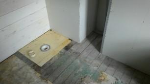Toilet hole (heh heh).